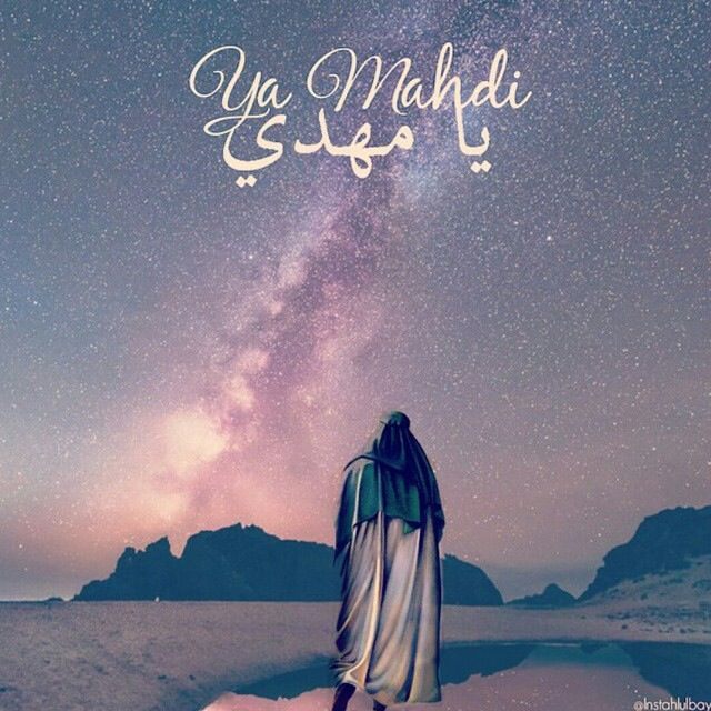 Islamic Pictures, Pictures, Shia Islam
