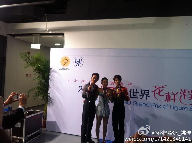 With Tatsuki Machida(JAPAN) and  Mao Asada(JAPAN) Medal Ceremony : Cup of China 2012