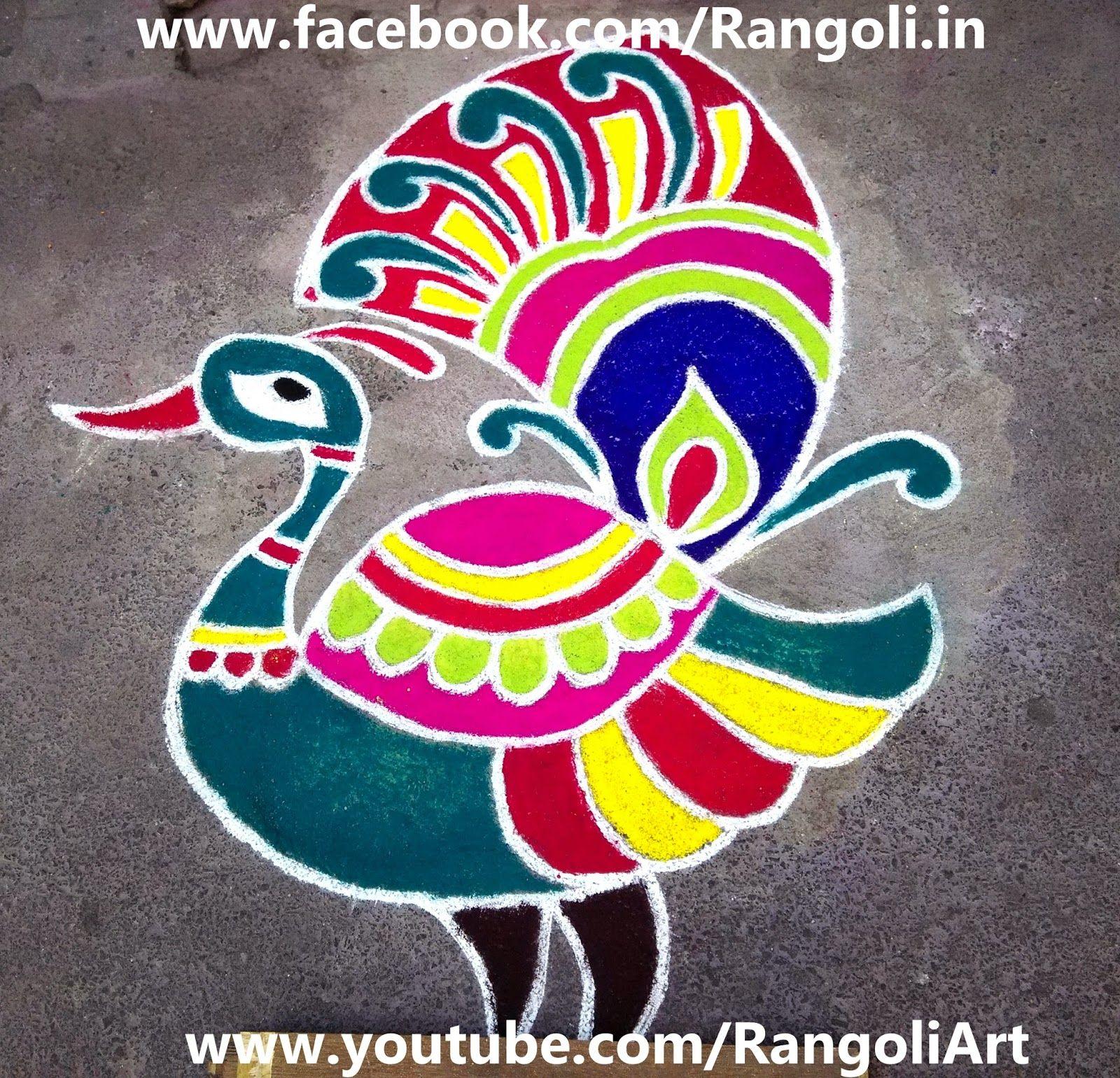 Diwali rangoli kolam designs images rangoli designs for Home made rangoli designs
