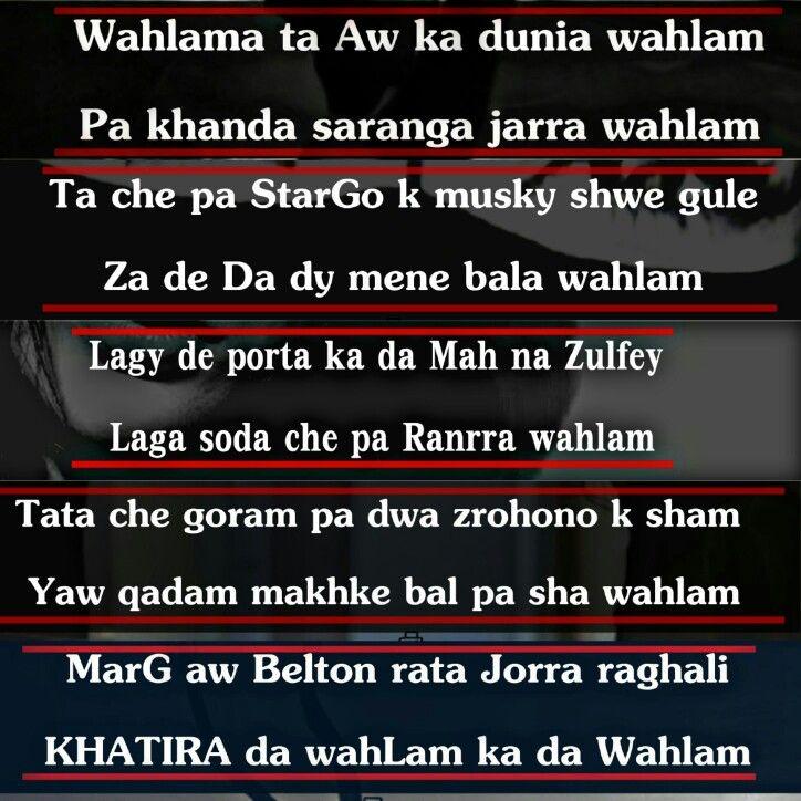 khatir afridi poetry