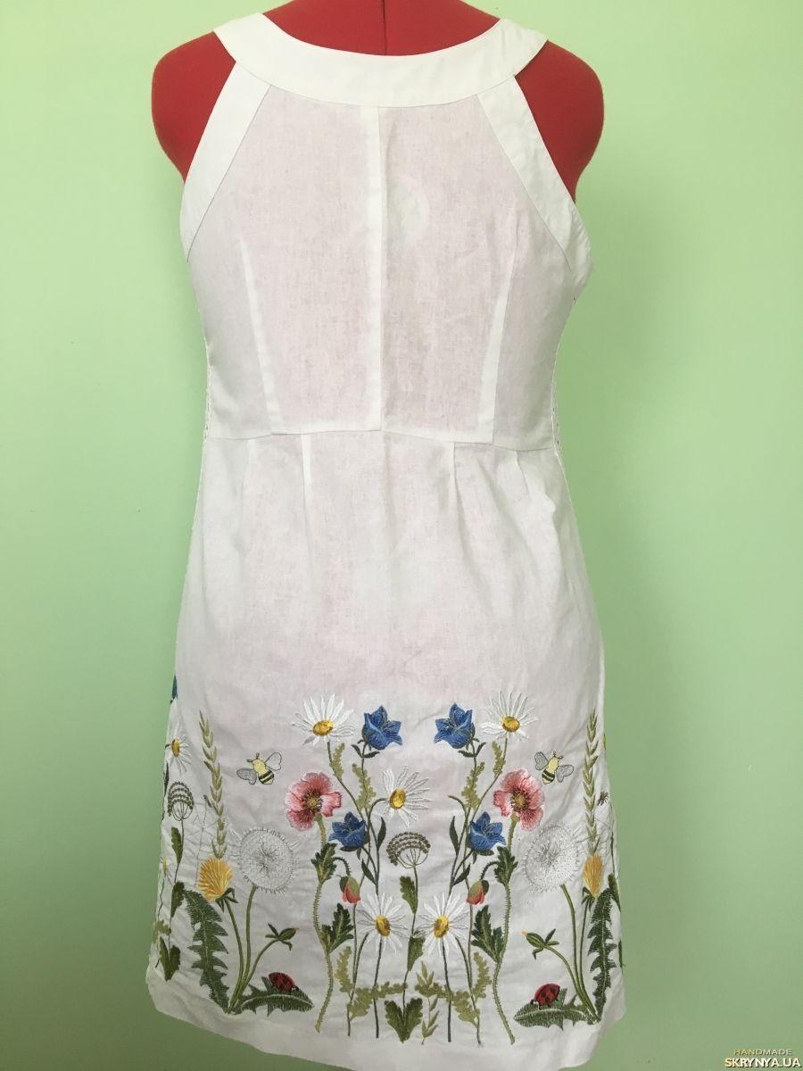 Отрез на платье купить ткань в твери цена