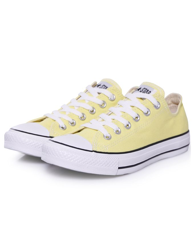 edf117faaa252b I would love these for dancing at my wedding! Converse Sneakers Classic  Light Yellow