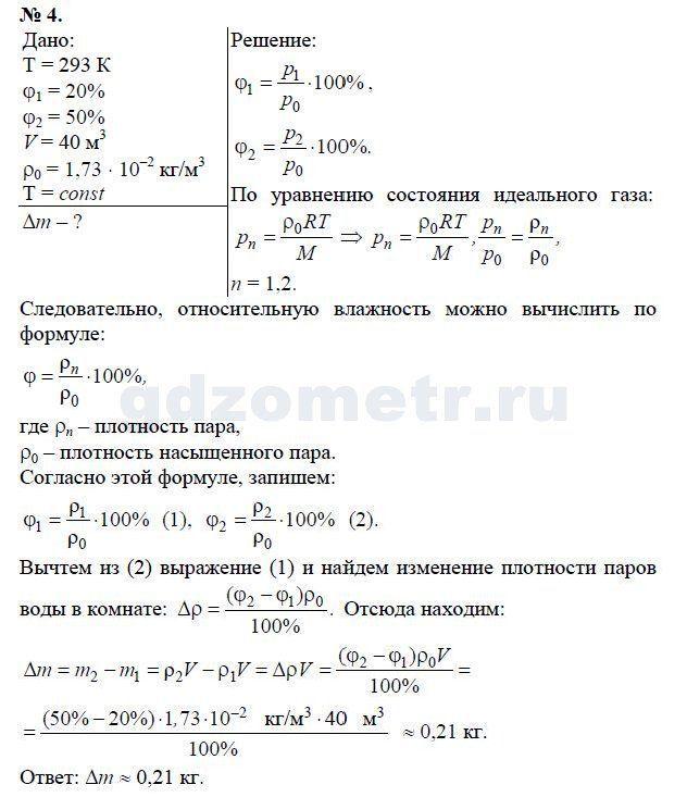 Гдз по тригонометрия 10 класс