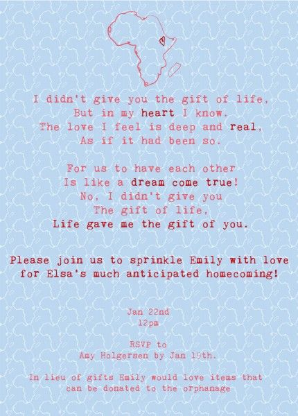 Adoption party invite  - invitation quotes for freshers party
