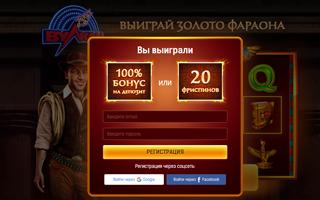 Зеркало казино вип вулкан игровые автоматы играть на виртуальные деньги