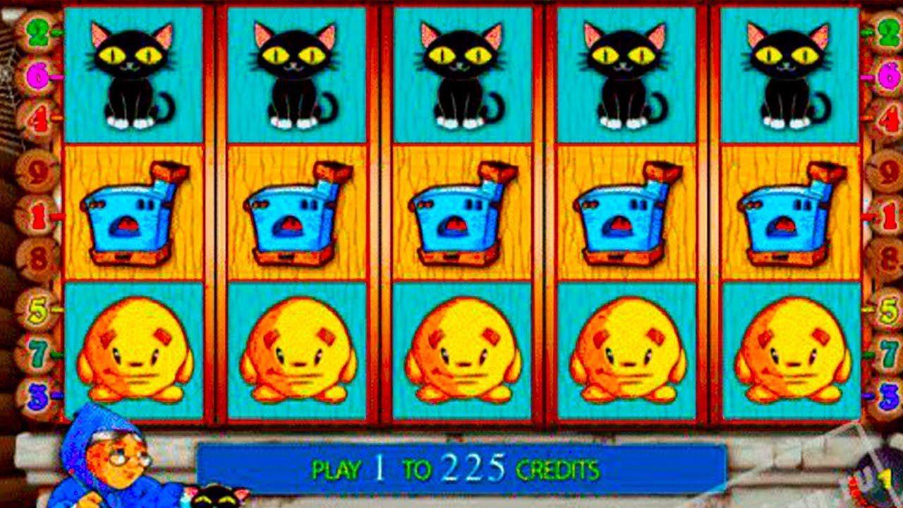 Игровые автоматы играть бесплатно онлайн пробки