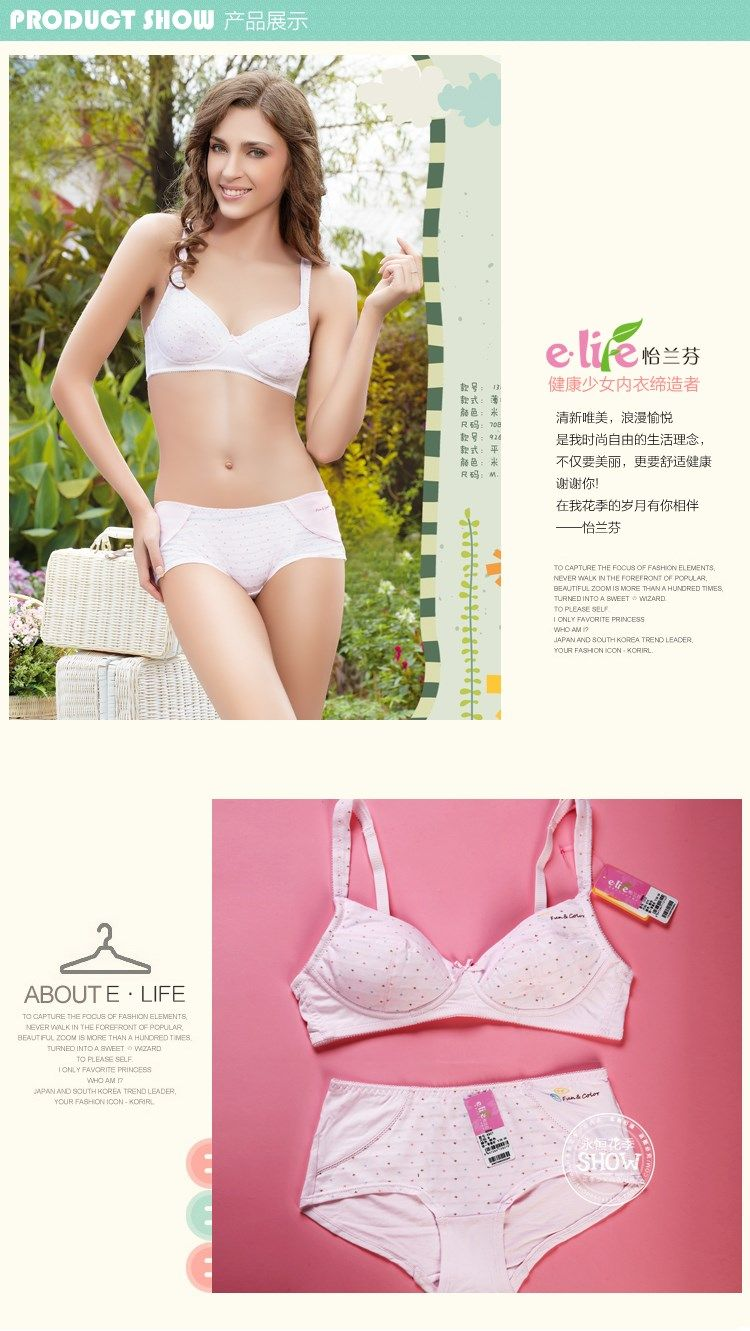 6eeaf33f9a49a Yilan Fen cute girls underwear girls bra students no rims thin models girls  cotton bra 1310