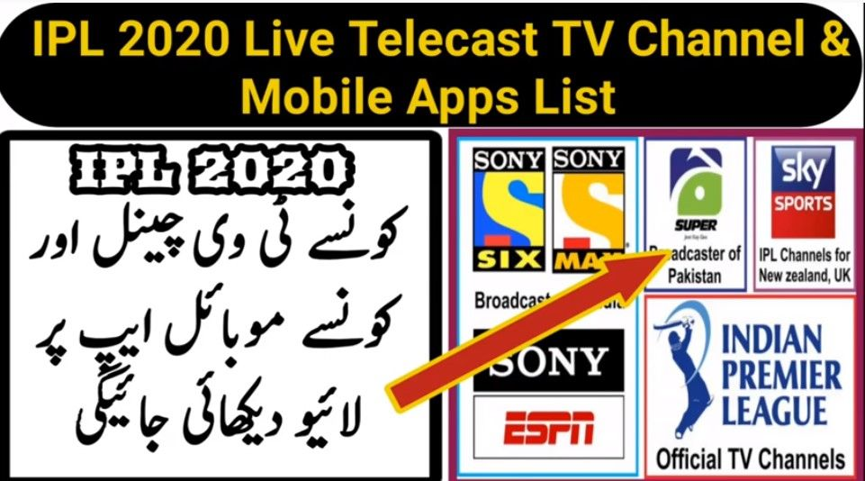 Ipl Live Streaming 2020 Tv Channels Broadcasting Ipl 2021 Live Telecast In 2020 Watch Live Cricket Streaming Tv Channels Ipl Live
