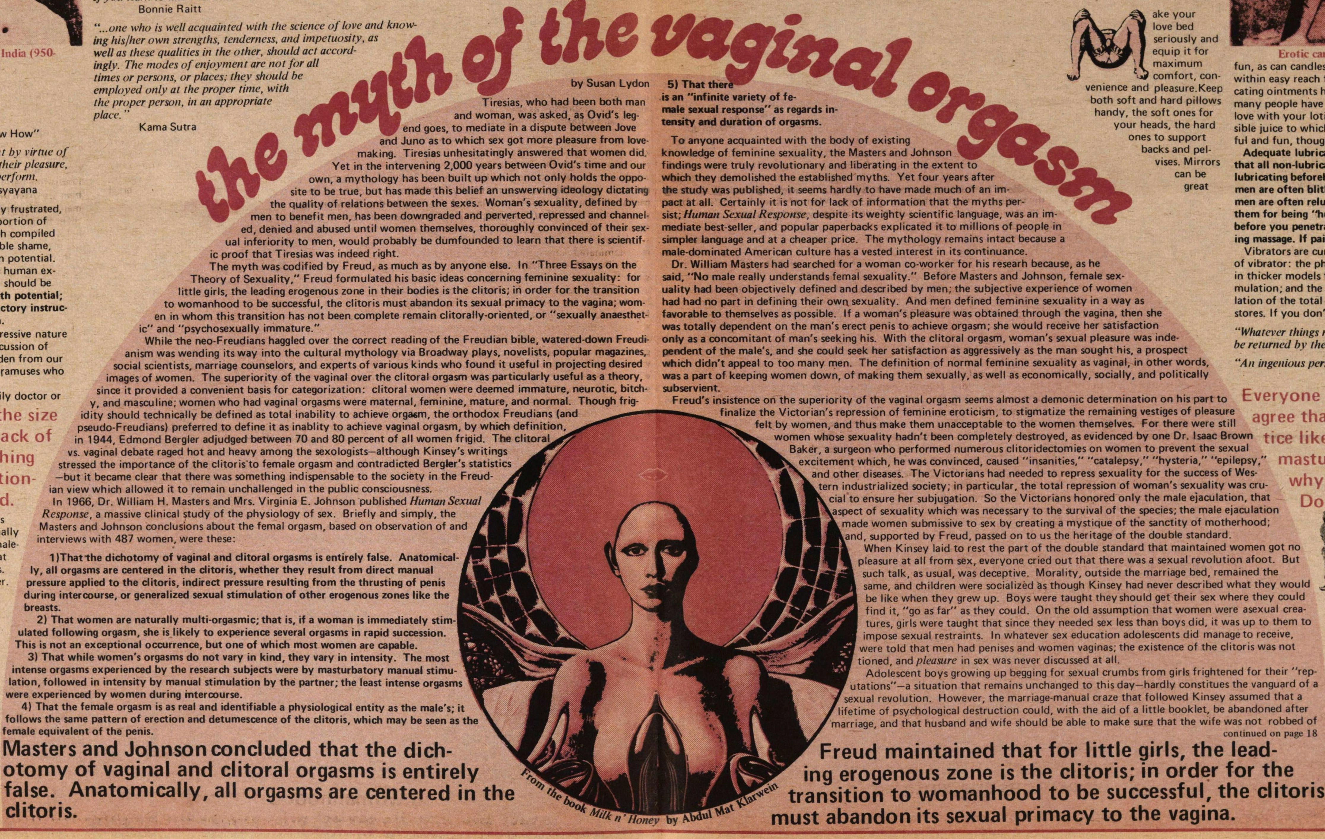 Myth of multiple orgasms