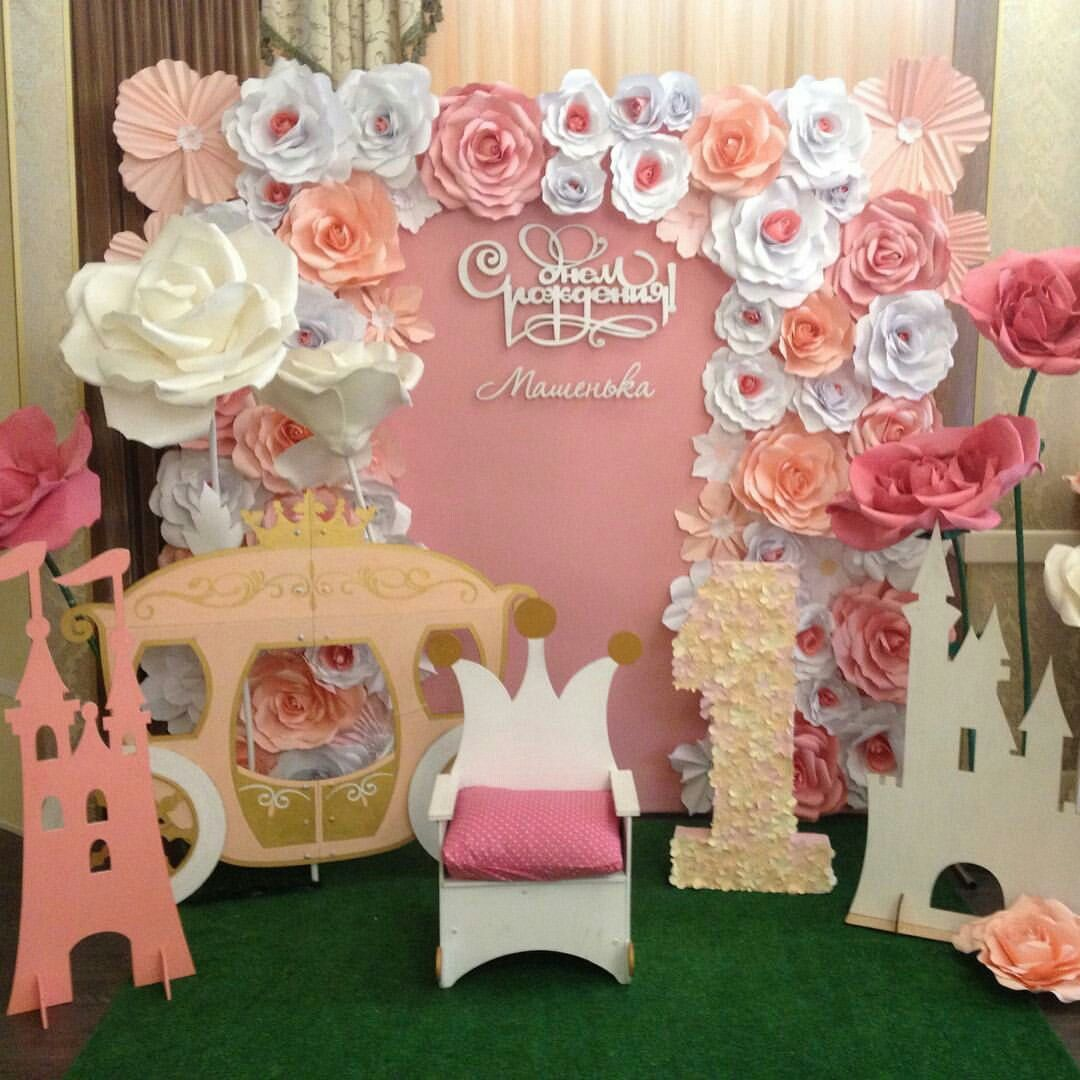 Backdrop paper flowers paper art pinterest backdrops for Baby birthday decoration images