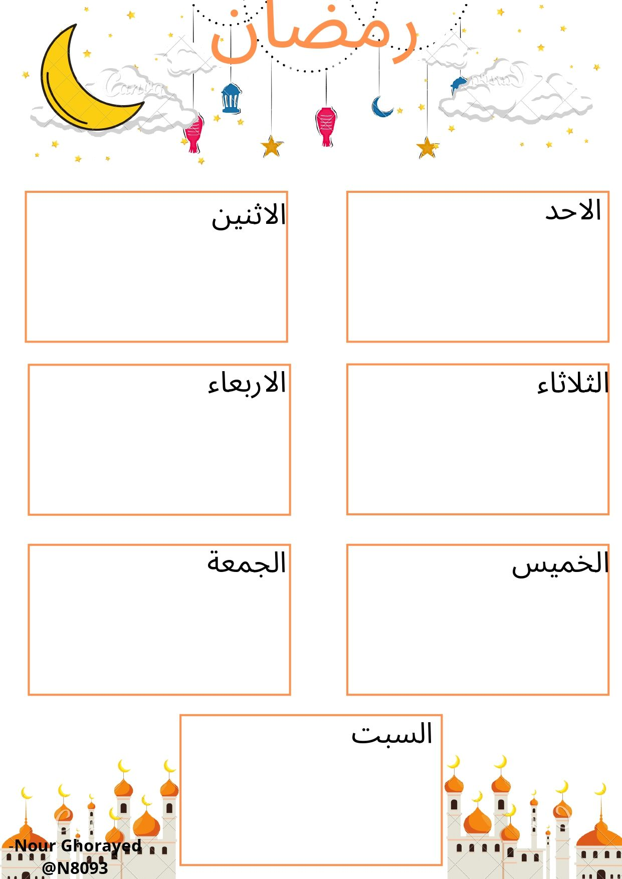 جدول رمضان الاسبوعي Ramadan Cards Easter Bunny Crafts Daily Planner Pages