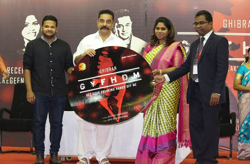 Kamal Haasan At 'Get Your Freaking Hands Off Me' Album Launch