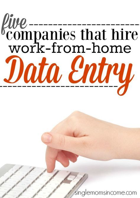 Paid data entry from home