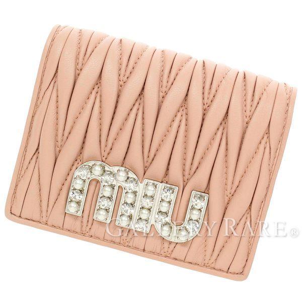 ba09271eec6e ミュウミュウ 財布 マテラッセ コンパクト ウォレット パール ビジュー 5MV204 #MIUMIU
