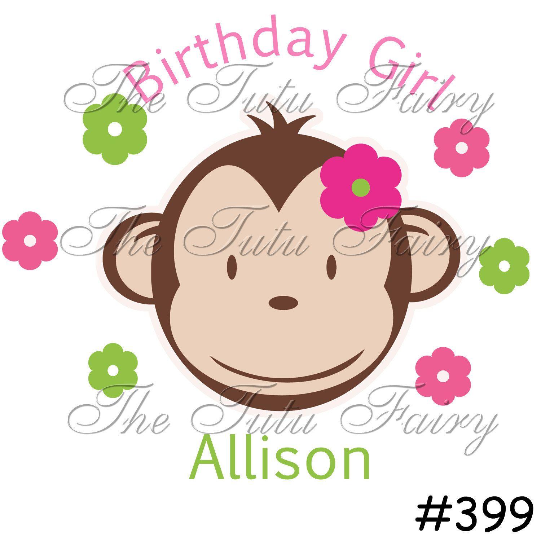 Mod Monkey Girl Party Favor Birthday Tshirt Shirt Name Age