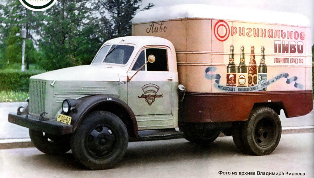 02 ГАЗ-51 с изотермическим кузовом КИ 51  Оригинальное пиво отличного качества
