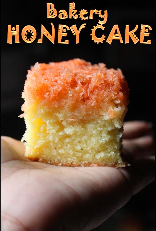 Bakery Honey Cake Recipe / Honey Coconut Cake Recipe - Yummy Tummy