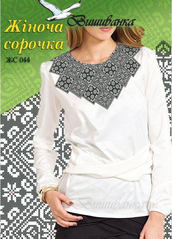 СХЕМА для вишивка хрестиком жіночої сукні ЖС 044-045 (комплект двох схем) 6d2928720fcf2
