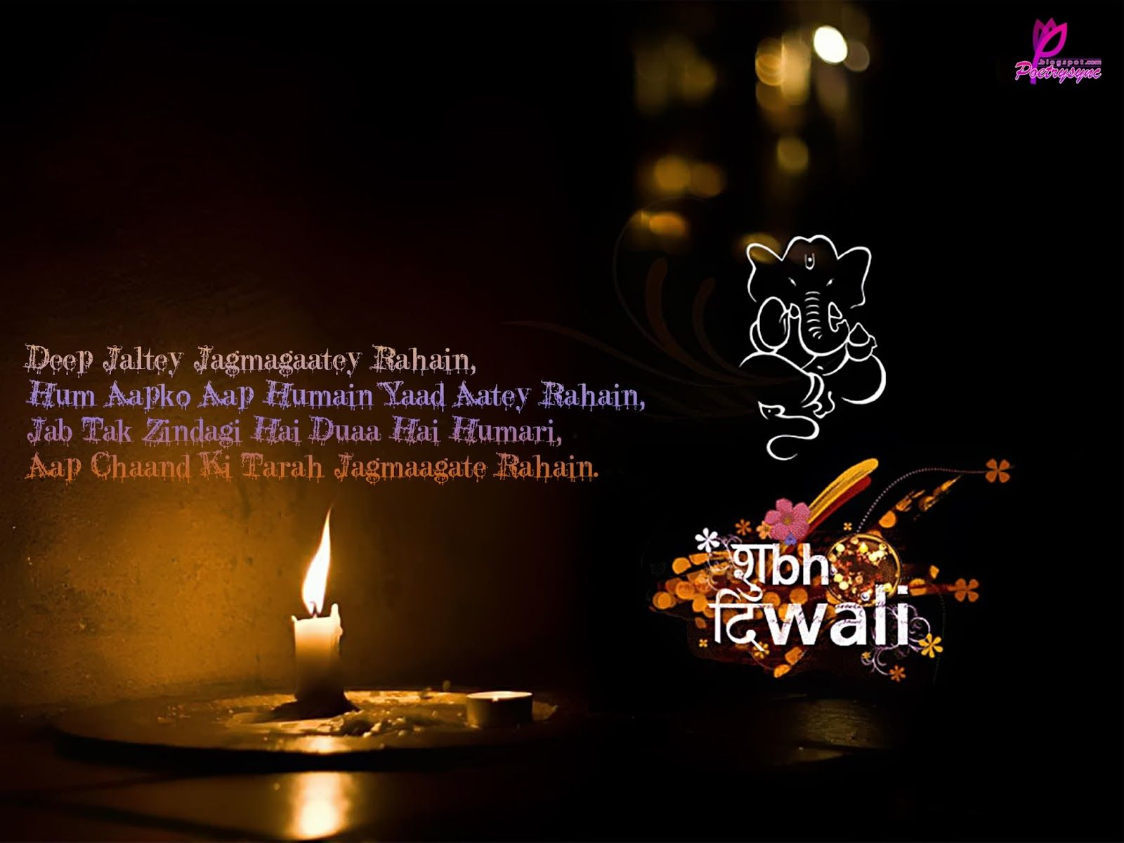 Happy diwali wishes wallpaper and sms pictures special diwali happy diwali wishes wallpaper and sms pictures kristyandbryce Gallery