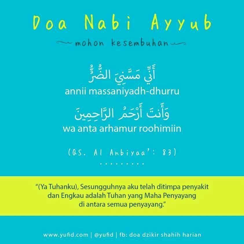 doa nabi ayyub memohon kesembuhan dari penyakit doa kutipan