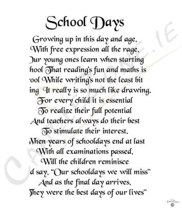 school days poem - Google Search | Deepak Pandit Bollywood ...