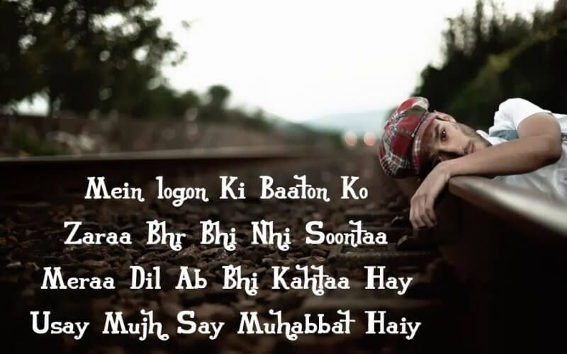 You Need Help Expressing Your Feelings Using Some Of These Short Romantic And Cute Love Quotes For Him Can Make His Day Shayari Image Love Sms Shayari Photo
