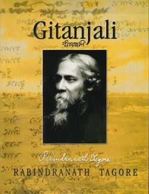 Rabindranath Tagore Autobiography Pdf