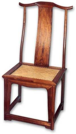 Lovely Yoke Back Chairs Were The First Chairs Designed And Used By The Chinese.  They