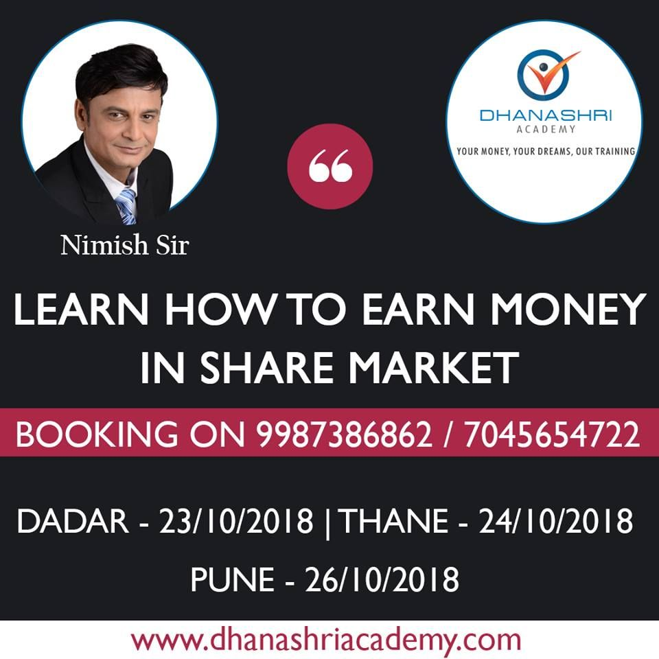 Learn How To Earn Money In Share Market Free Seminar In Mumbai