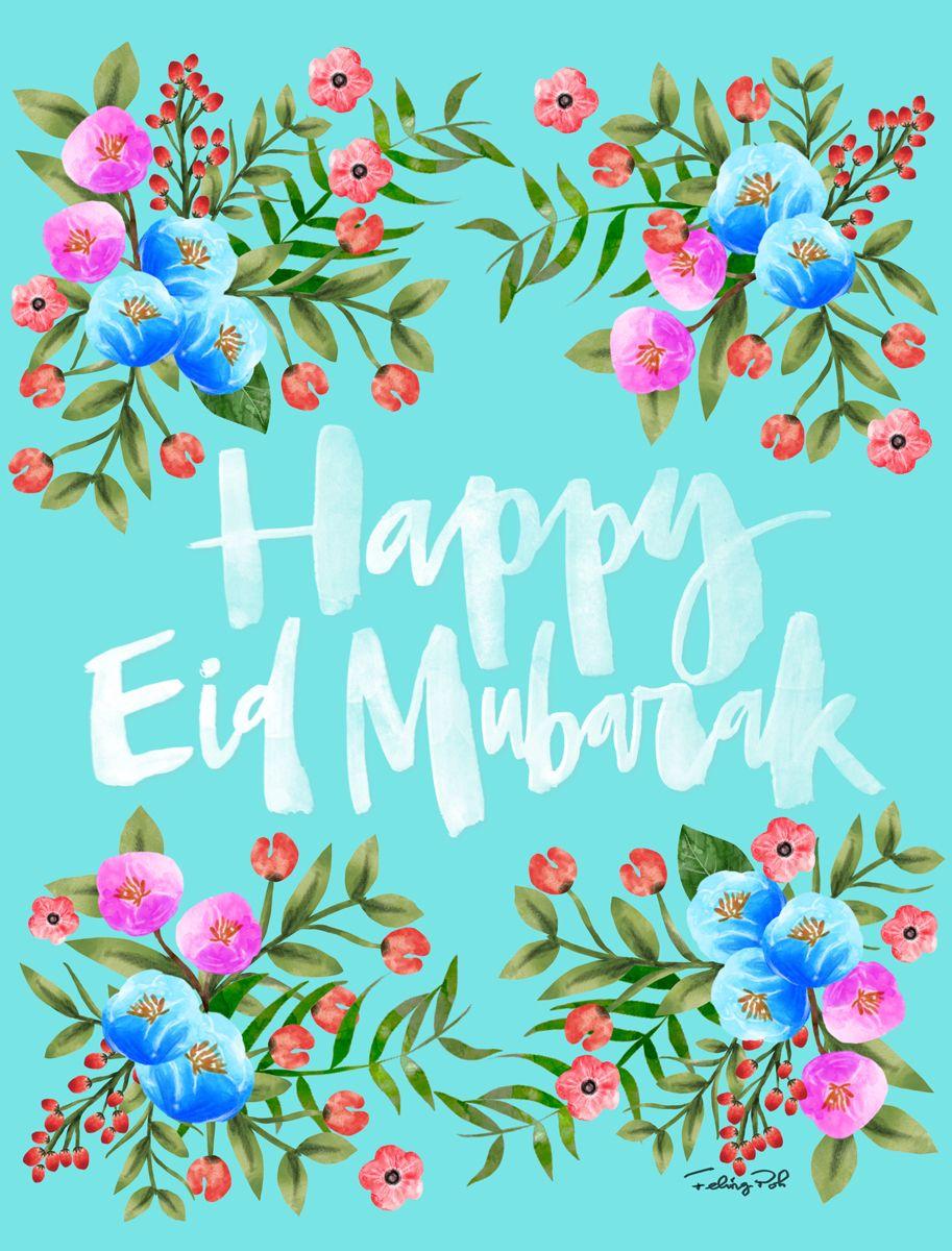 Happy Eid Mubarak Eid Mubarak Pinterest Happy Eid Mubarak