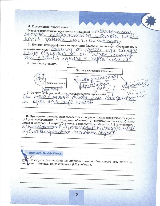 Гдз дидактические карточки задания по химии 8 класс павлова