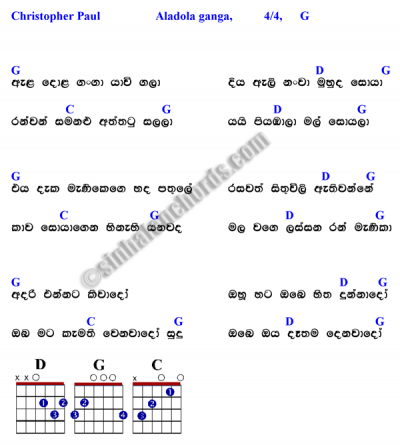 Aladola Music Pinterest Music Songs And Guitar Chords