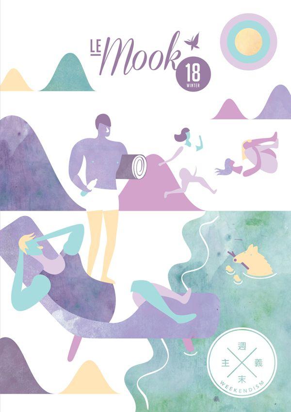 leMook 18: Weekendism by Andy Wang, via Behance