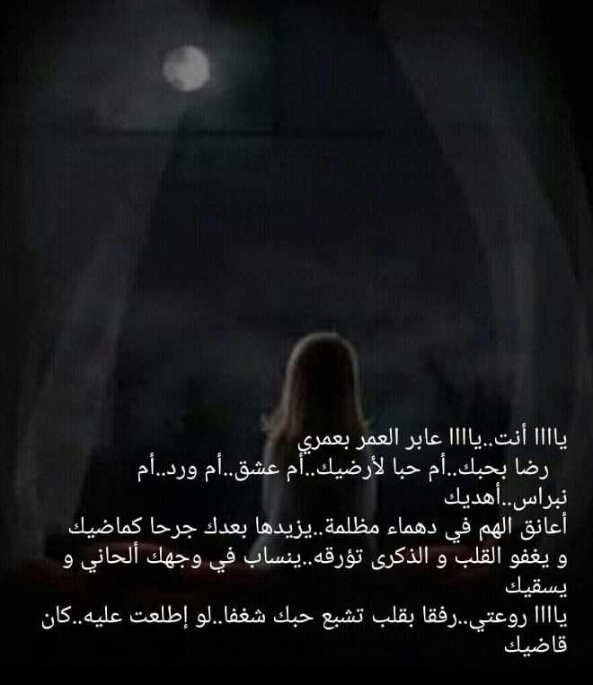 Pin By Gharib Makld On كلمات لها معنى Gees Lockscreen Movie Posters