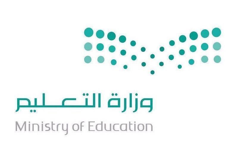 التعليم مضاعفة مكافآت ذوي الاحتياجات الخاصة لطلاب التعليم الخاص Mood Board Design Ministry Of Education Tech Company Logos
