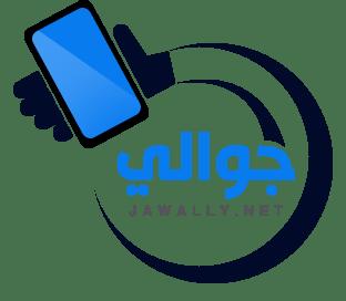 تحميل نمبر بوك الاصلي 2021 تطبيق Number Book السعودي العاب مهكرة