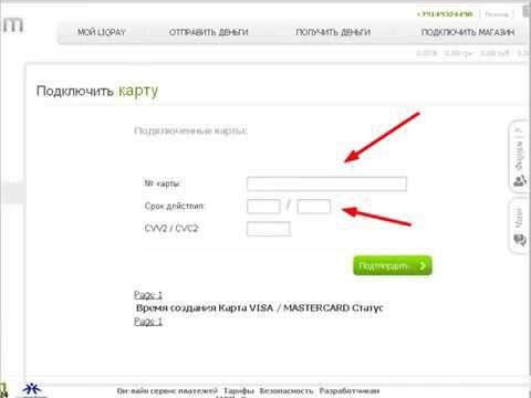 Как пользоваться веб-деньгами форекс онлайн графики форекс с инструментами