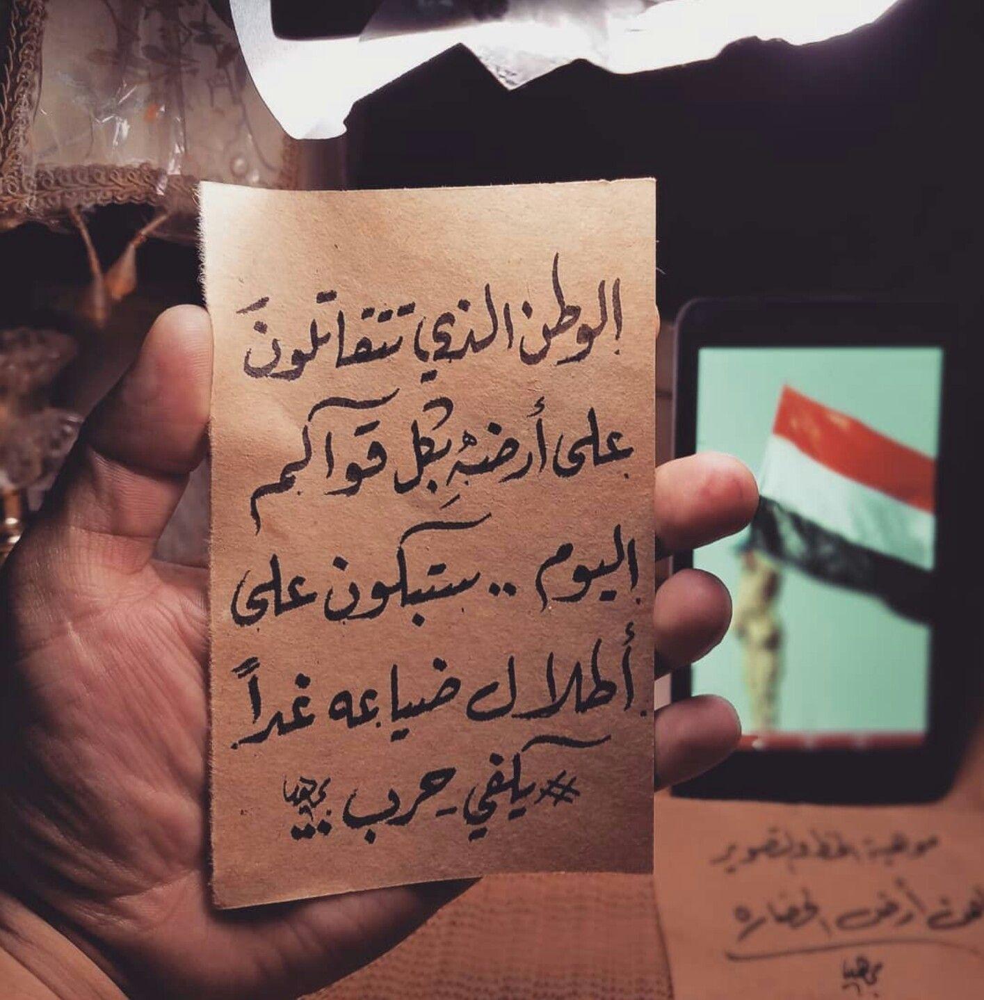 يكفي حرب Islamic Quotes Quotes Book Cover