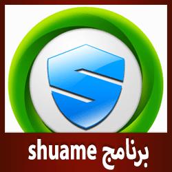 Pin By Bramjpcfree On تحميل برامج Tech Company Logos Telegram Logo Company Logo