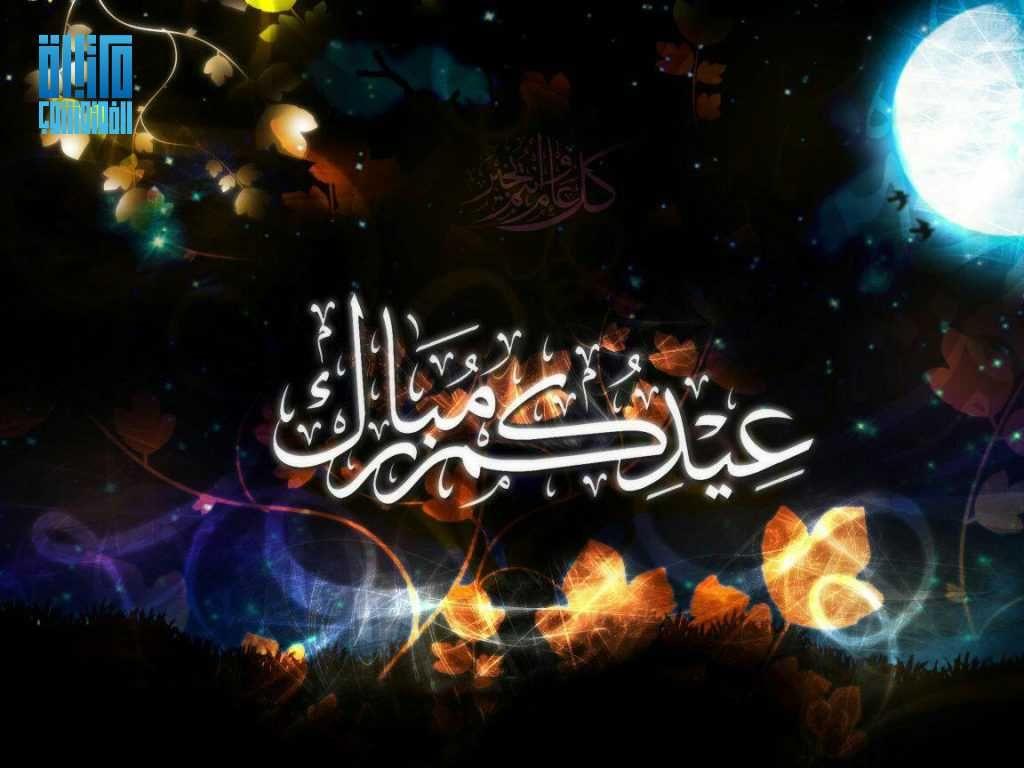 عيدكم مبارك تقبل الله صيامكم عادل الطائر Neon Signs Neon Pictures