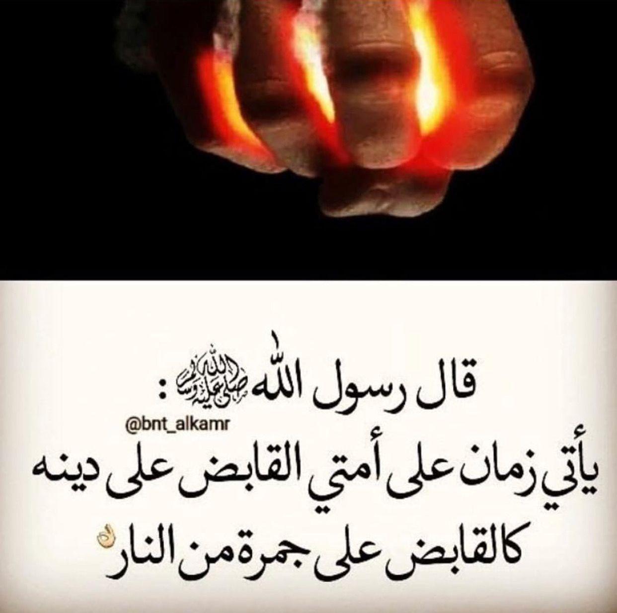 Pin By Nada On سيدنا محمد صلي الله علي وسلم Arabic Calligraphy Calligraphy