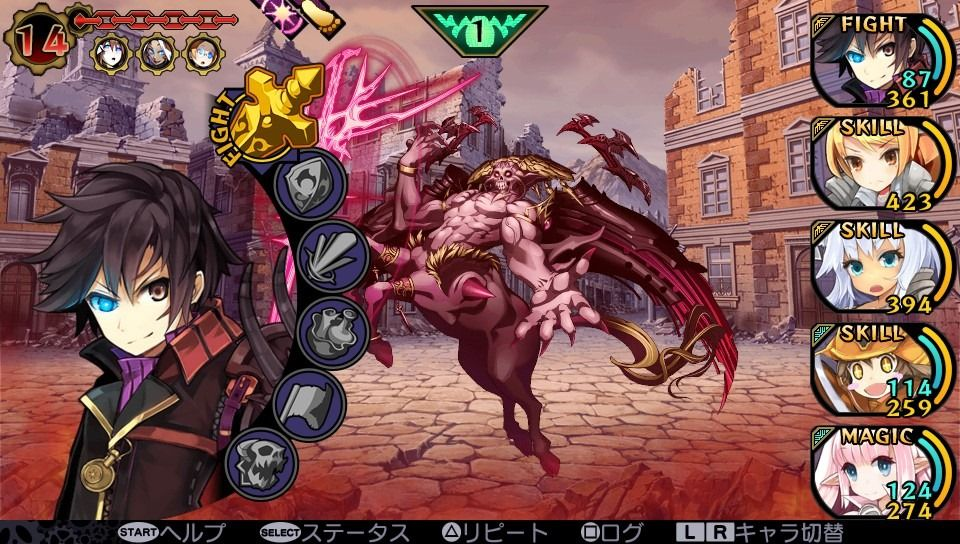Demon Gaze #PSVita #rpg #games | Video games | Game gui