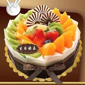 recipe: fruit birthday cake delivery [20]