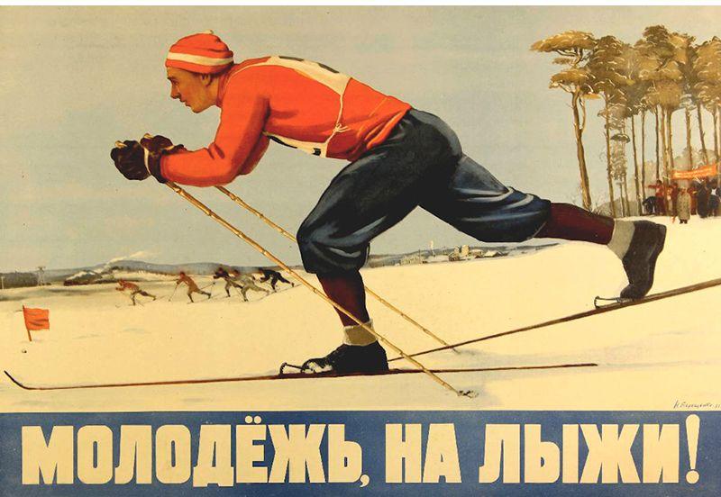 Текстом, советские открытки спорт