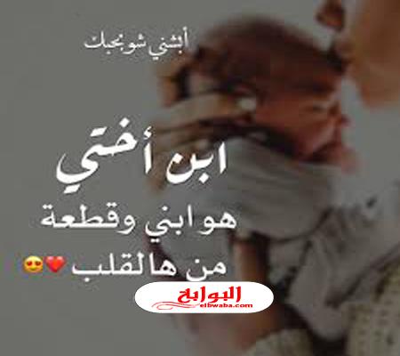 عبارات مدح قصيره