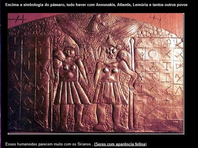 AS PIRÂMIDES DA AMAZÔNIA – Extraterrestres