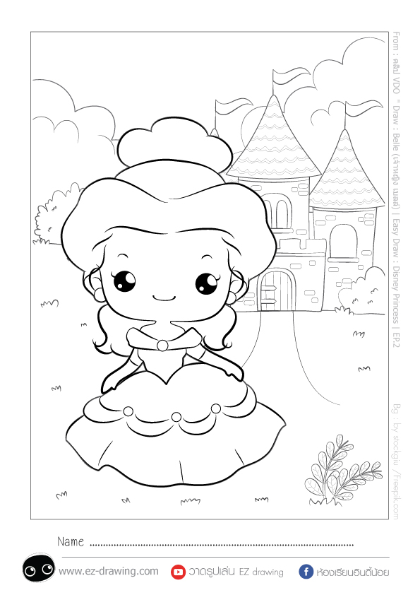 Ep 2 Belle วาดการ ต น เจ าหญ งเบลล Easy Draw Disney Princess แจกภาพระบายส Freecoloring วาดร ปเล น Ez ภาพวาดเจ าหญ งด สน ย ภาพวาดด สน ย ด สน ย