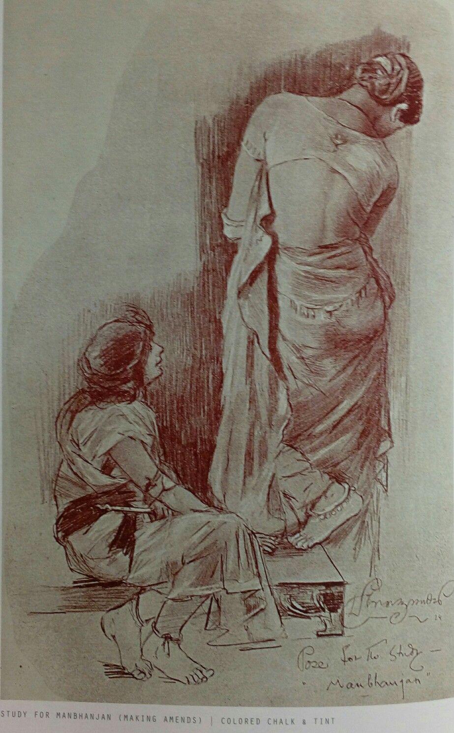 Study for manbhanjan making amend by hemen majumdar