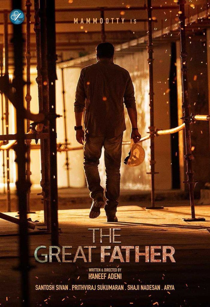 The Great Father Mammootty Poster Http Www Atozpictures Com The Great Father Movie Pictures Full Movies Full Movies Online Free Great Father