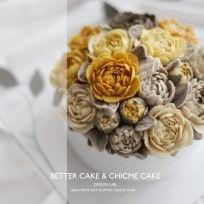 bettercakes@naver.com  카톡 : bettercake  주문은 받지 않아요. 클래스 문의사항은  언제든지 연락주세요 :)